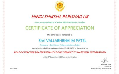 Webinar by H.S.P. UK and Indian High Commission London